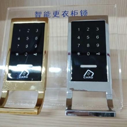 Khóa tủ đổ - Cabinet Locker LH-EM139